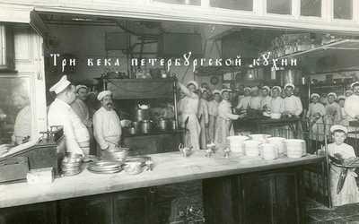 Гастрономический проект «Три века петербургской кухни» стартует 17 февраля