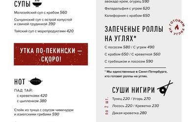 Доставка 2.0 от Крылова и Прокофьева
