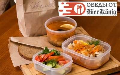 Доставка обедов на предприятия