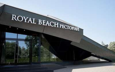«Royal Beach» — 5 лет!