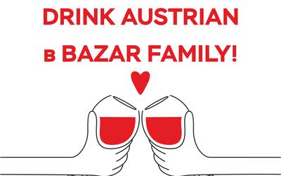 Планы на месяц: недели австрийского виноградного в ресторанах «Bazar Family»