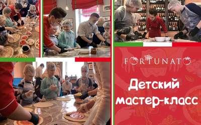 Кулинарные мастер-классы для детей в «Фортунато»: готовить пиццу и лимонад просто!