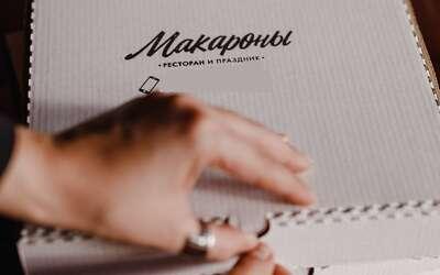 Бесплатная доставка от ресторана «Макароны» при заказе на сумму от 800 рублей