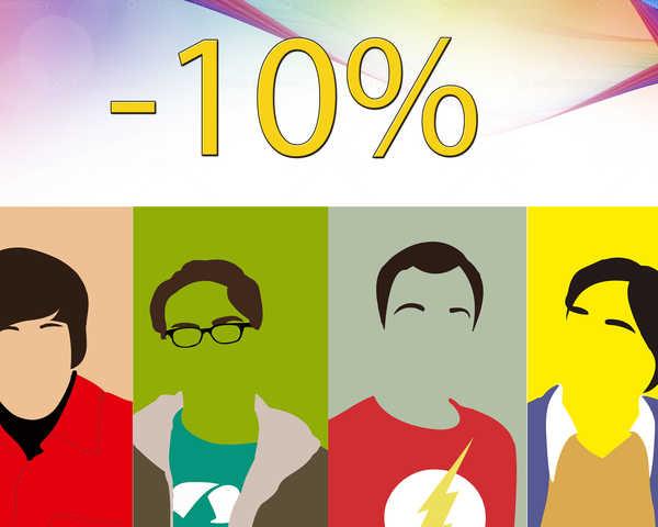 Скидка на день рождения 10%