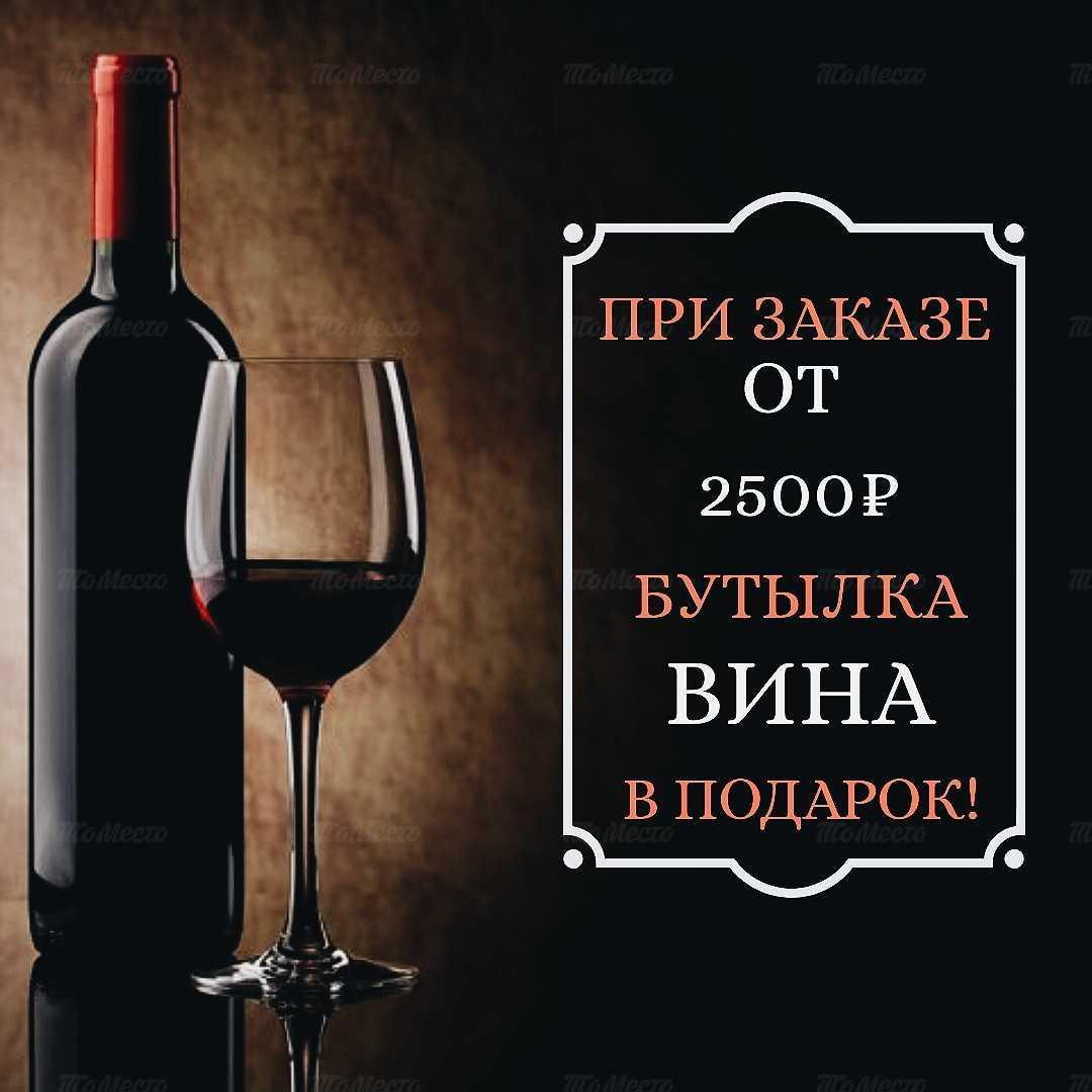 Бутылка виноградного в подарок