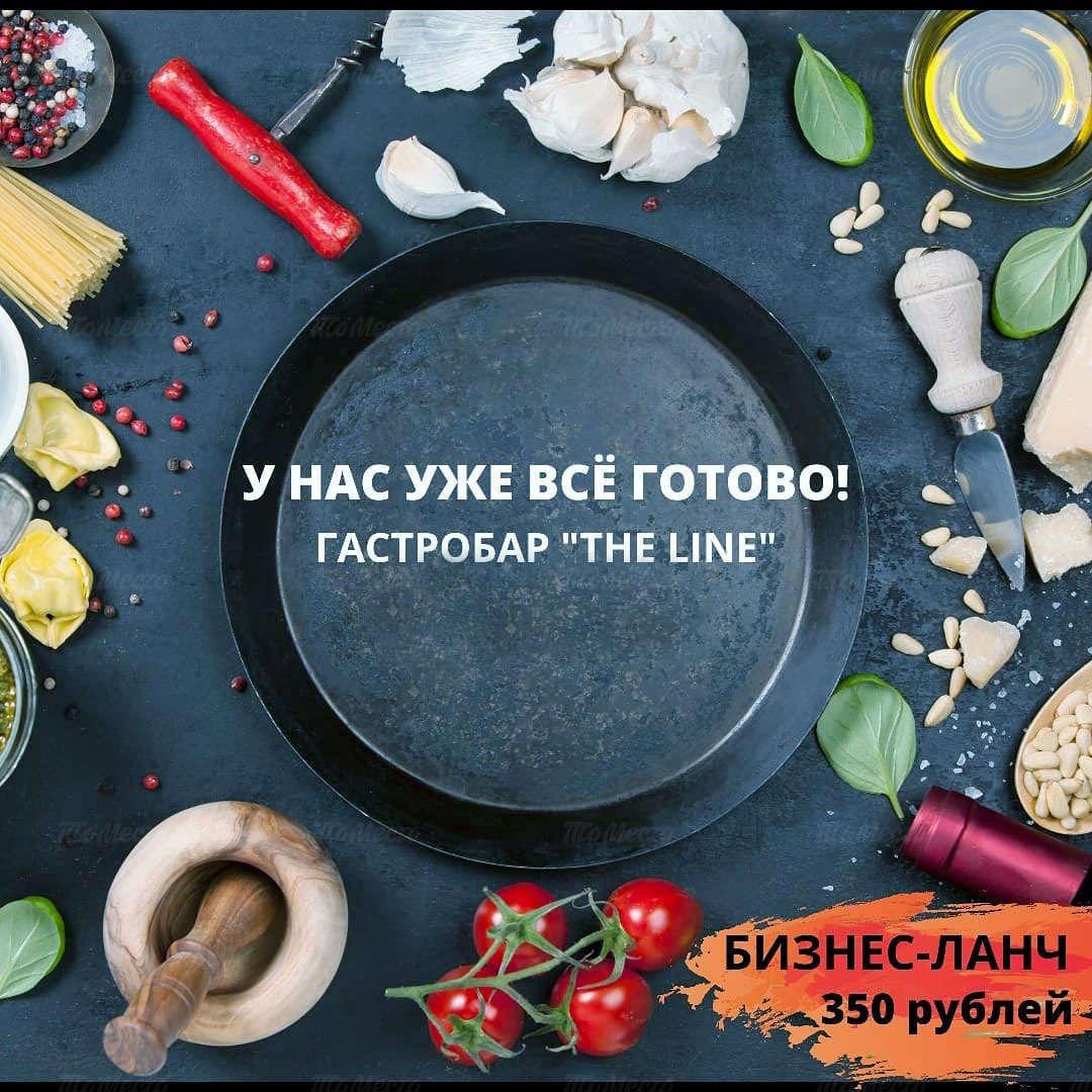 Деловые обеды за 350 рублей