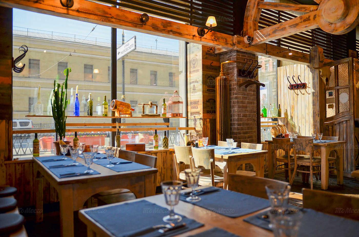 Ресторан Монтана (Montana saloon) на Кирочной улице фото 2