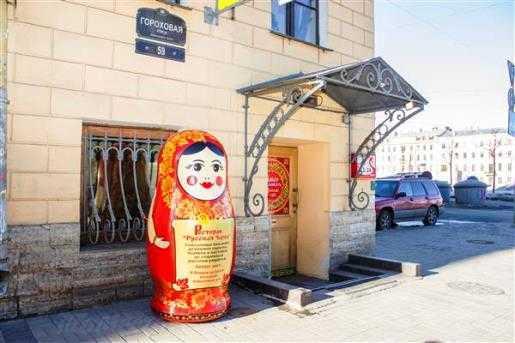 Ресторан Русская Чарка на набережной реки Фонтанки фото 9