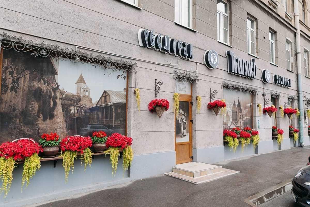 Ресторан Тбилисо на Сытнинской улице фото 11