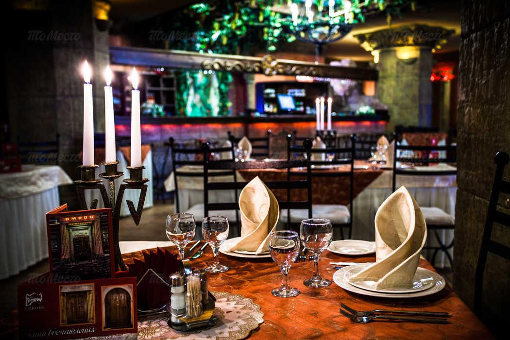 Банкетный зал ресторана Амроц на Невском проспекте фото 3
