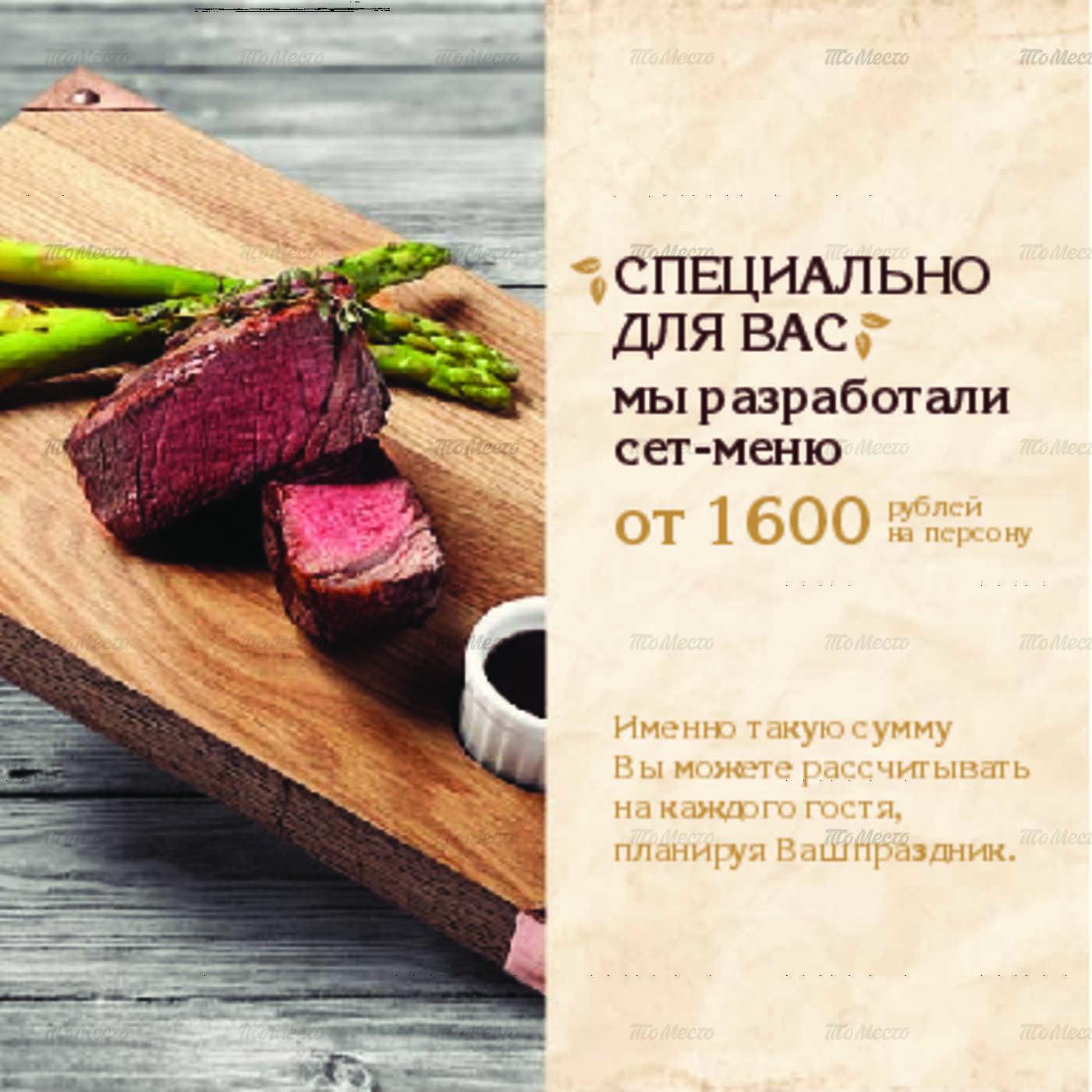 Банкетный зал ресторана Строганов Бар и Гриль в поселке Репино, на Приморском шоссе фото 1