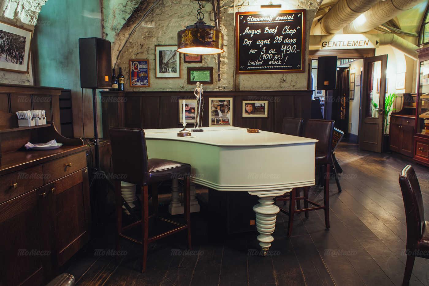 Банкетный зал ресторана Строганов Стейк Хаус на Конногвардейском бульваре фото 4