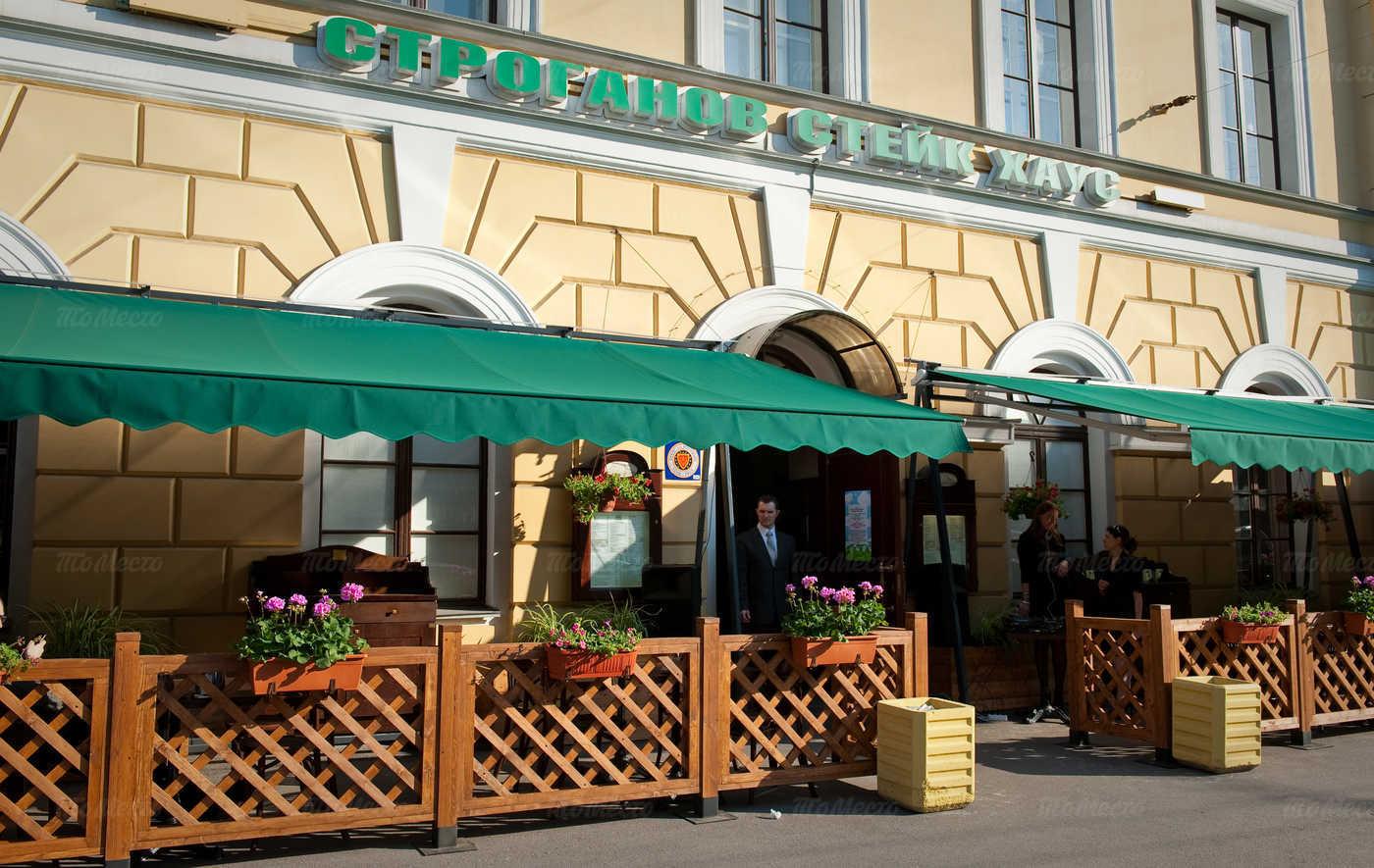 Банкетный зал ресторана Строганов Стейк Хаус на Конногвардейском бульваре фото 2