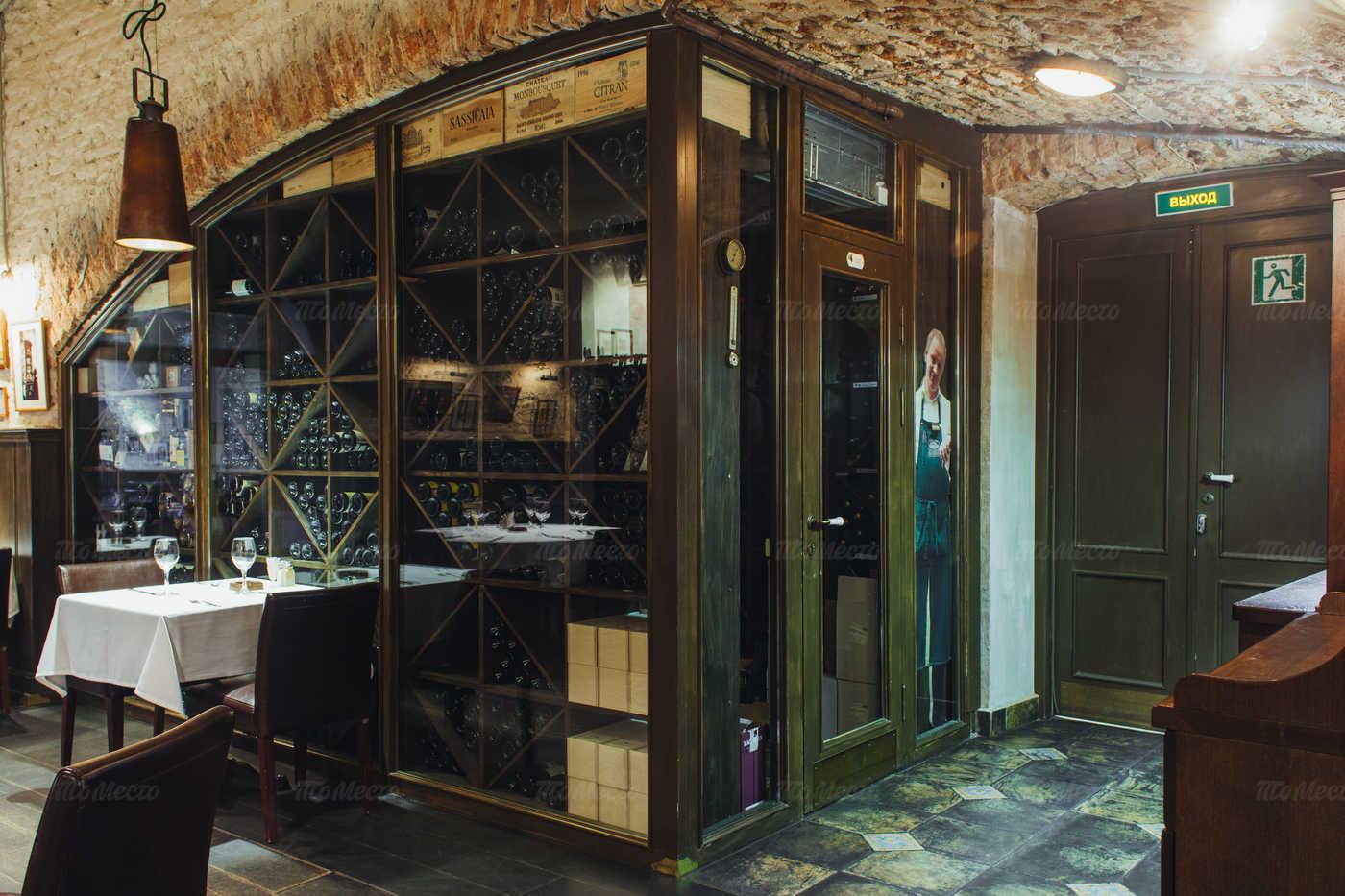 Меню ресторана, стейк-хауса Строганов Стейк Хаус (Stroganoff Steak House) на Конногвардейском бульваре
