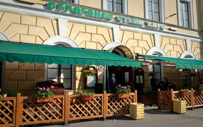 Банкетный зал ресторана, стейк-хауса Строганов Стейк Хаус (Stroganoff Steak House) на Конногвардейском бульваре