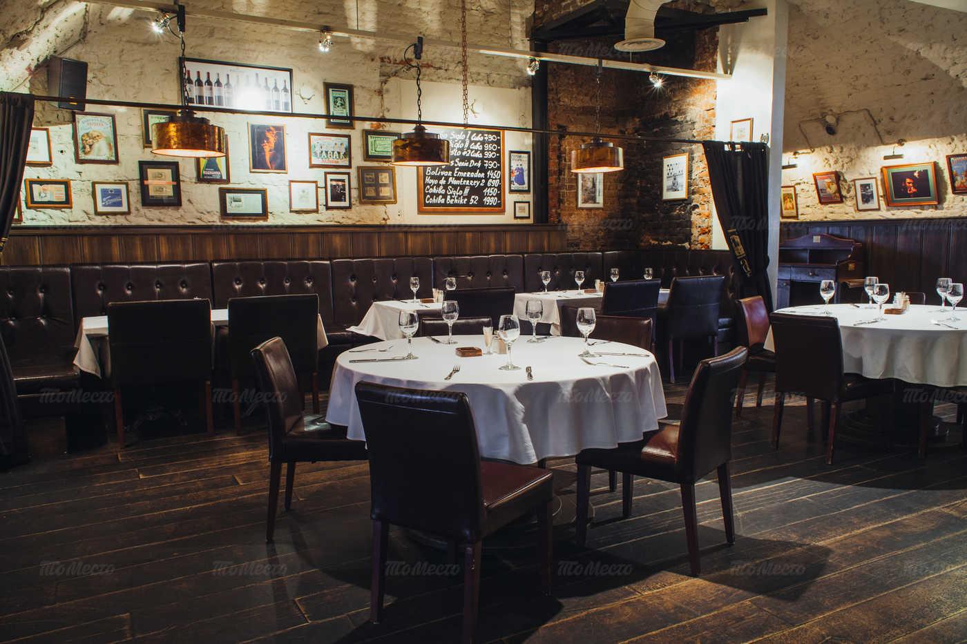 Банкетный зал ресторана Строганов Стейк Хаус на Конногвардейском бульваре фото 5