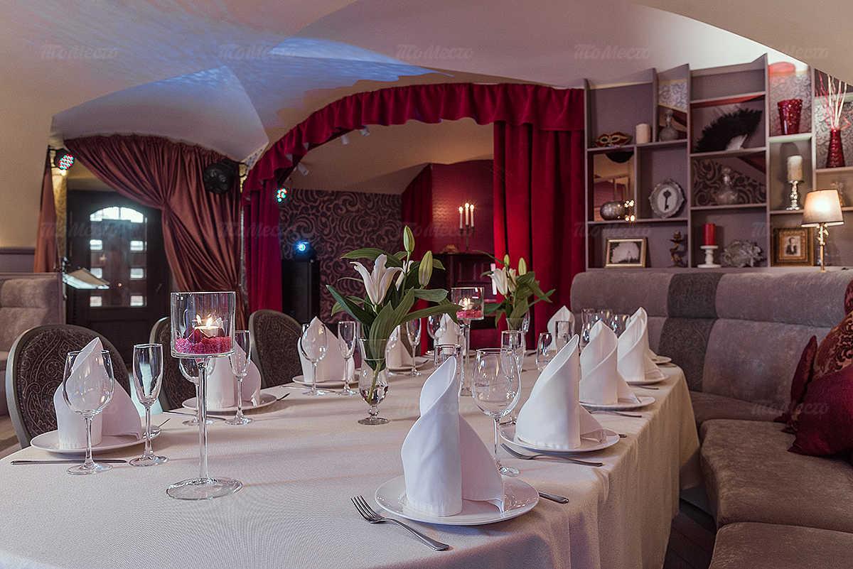 Ресторан LA RUSS (Ля Русс) на набережной реки Мойки фото 6
