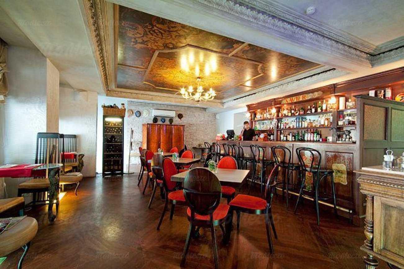 Бар, ресторан Хавьер (Daily Bar XAVIER) на Гагаринской улице фото 3