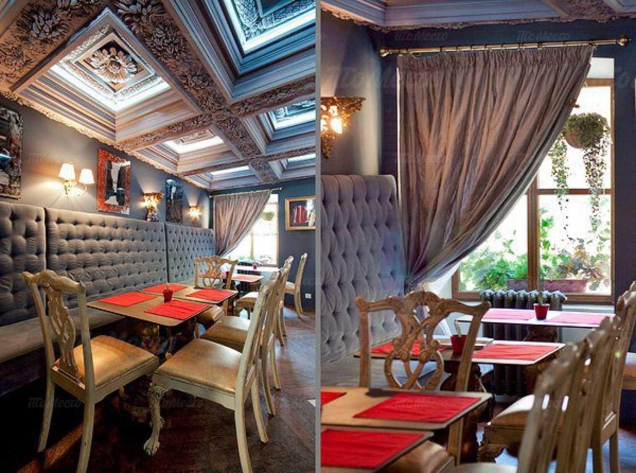 Бар, ресторан Хавьер (Daily Bar XAVIER) на Гагаринской улице фото 2