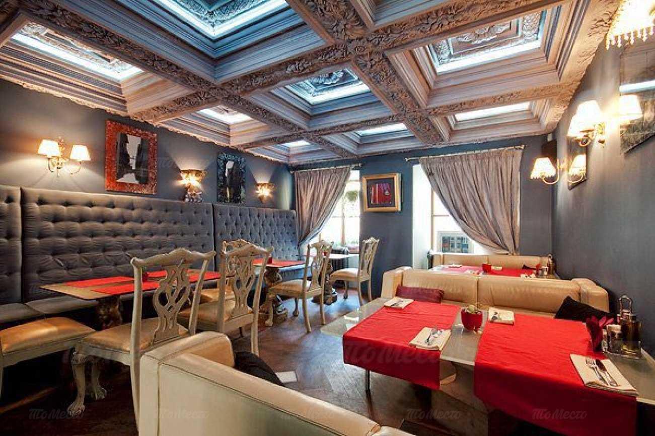 Бар, ресторан Хавьер (Daily Bar XAVIER) на Гагаринской улице