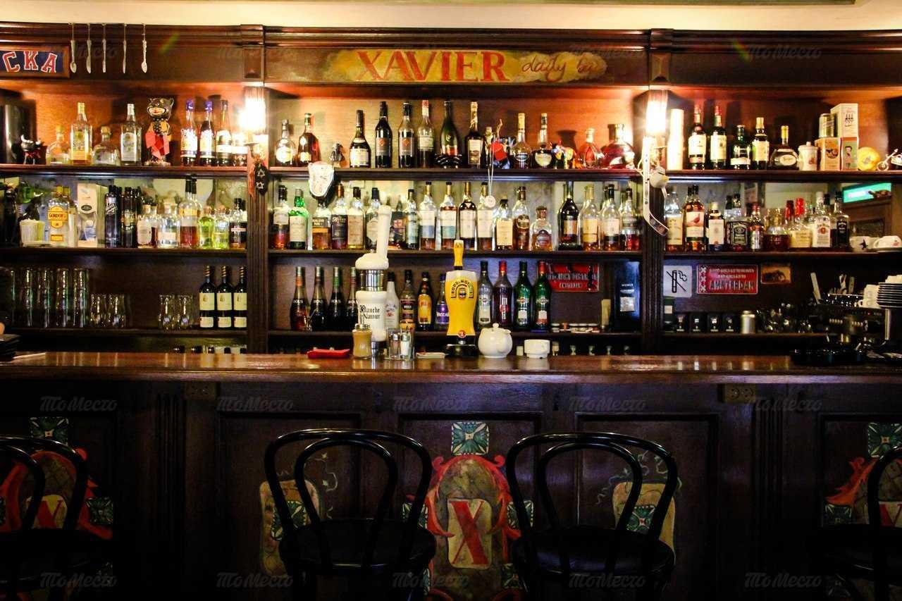 Бар, ресторан Хавьер (Daily Bar XAVIER) на Гагаринской улице фото 5