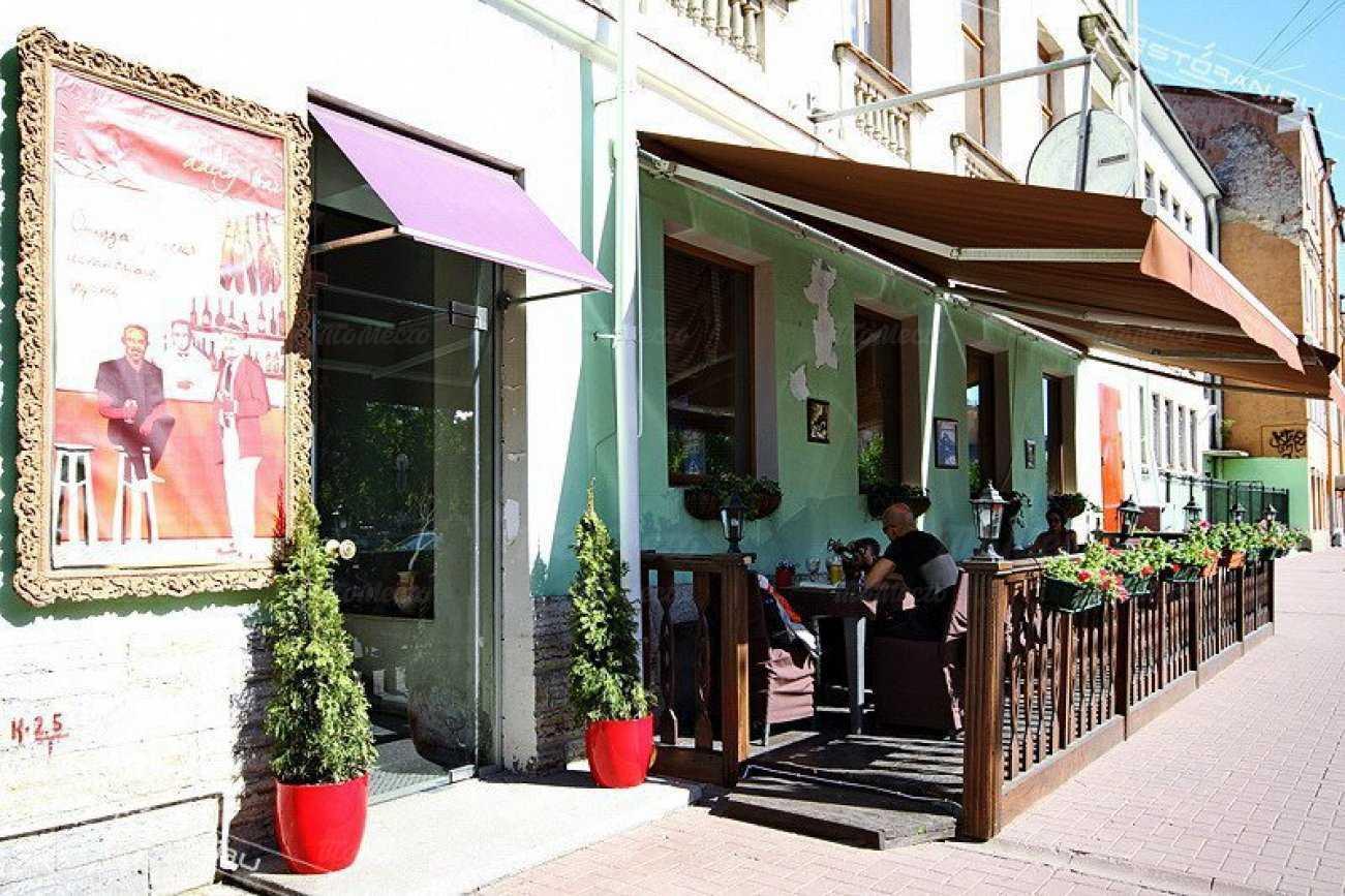 Бар, ресторан Хавьер (Daily Bar XAVIER) на Гагаринской улице фото 7