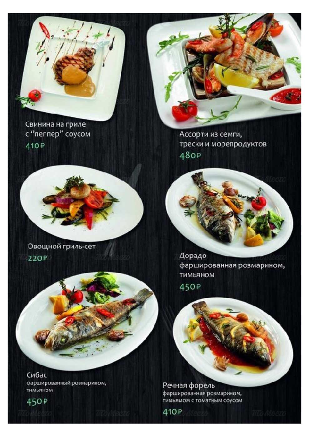 Меню ресторана Любимый Хабиб на проспекте Стачек фото 36