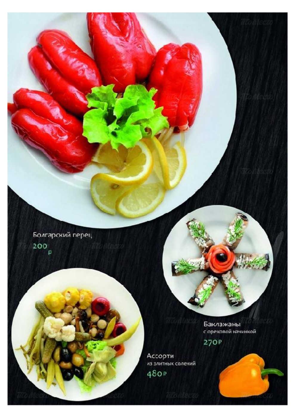 Меню ресторана Любимый Хабиб на проспекте Стачек фото 7