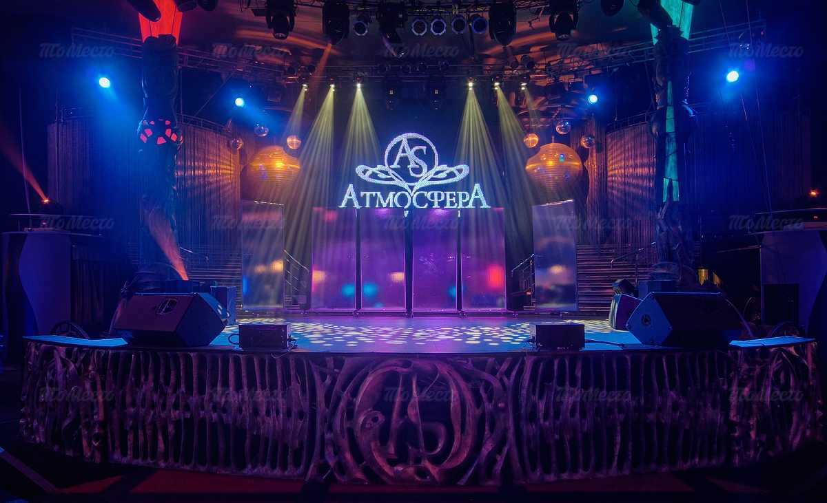 Ночной клуб, ресторан Шоу-Холл Атмосфера на Лесном проспекте фото 7