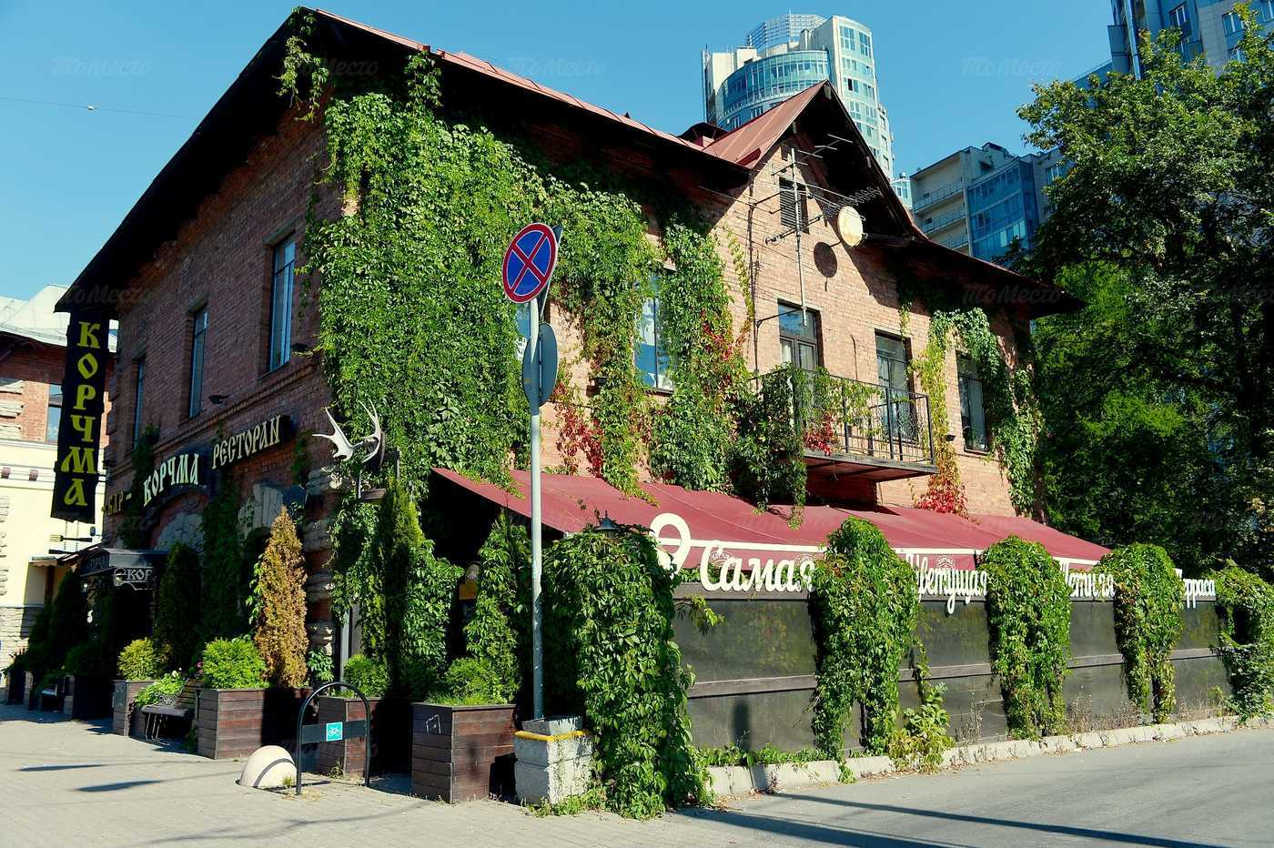 Ресторан Корчма на проспекте Энгельса фото 8