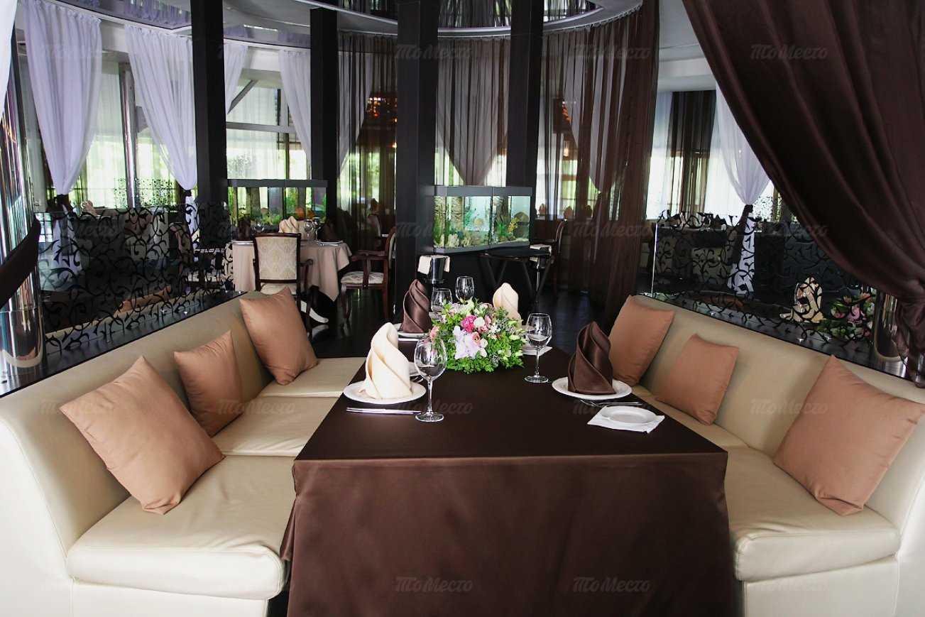 Меню ресторана Бали на улице Савушкиной