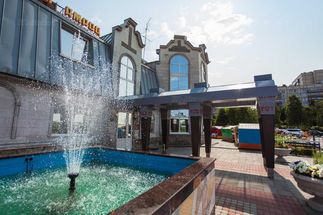 Ресторан Амроц на Передовиков на улице Передовиков фото 4