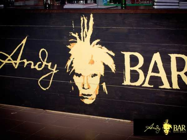 Энди Бар (Andy Bar)