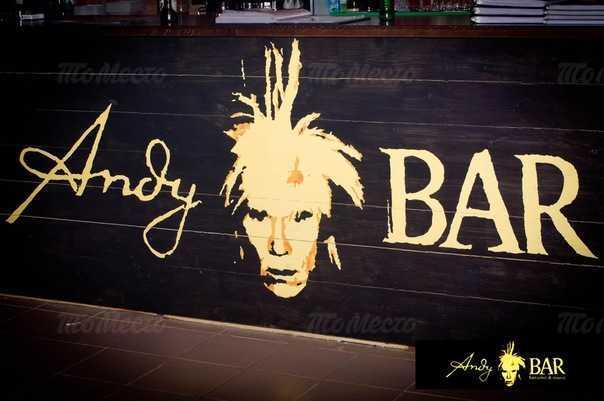 Бар, караоке клуб Энди Бар (Andy Bar) на Лиговском проспекте