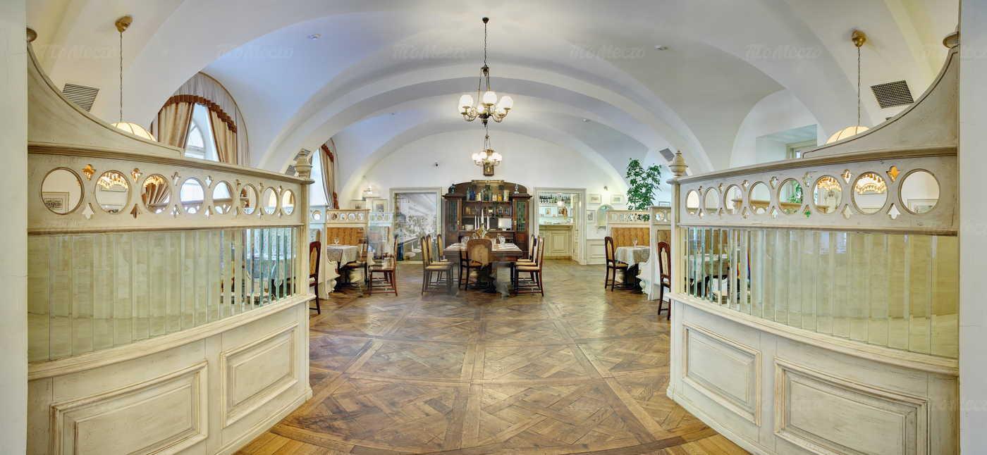 Ресторан Русская рюмочная №1 на Конногвардейском бульваре фото 2