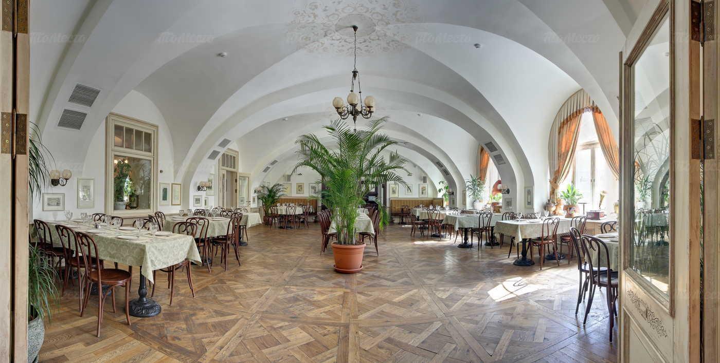 Ресторан Русская рюмочная №1 на Конногвардейском бульваре фото 10