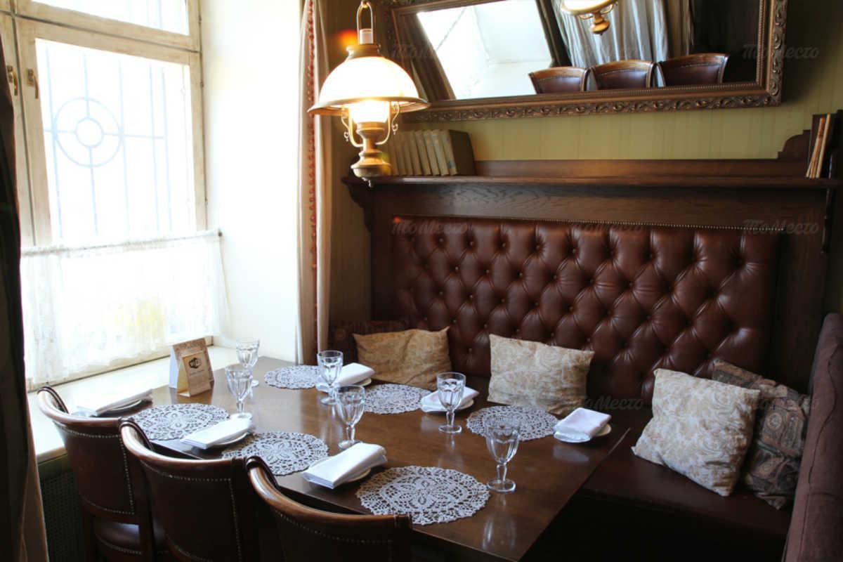 Банкетный зал ресторана Чеховъ на Петропавловской улице фото 9