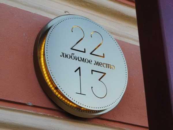 Любимое место 22.13 (22.13)