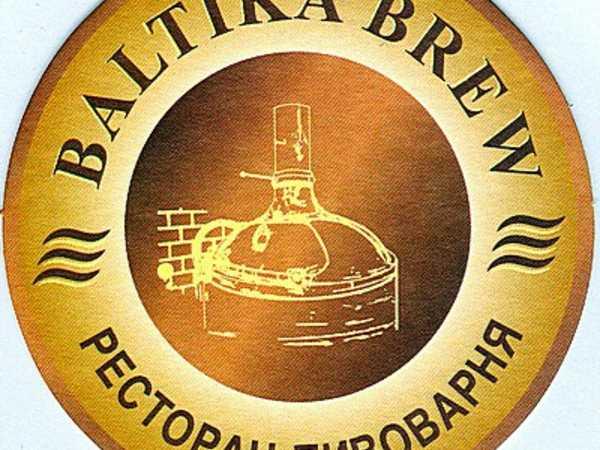 Балтика Брю (Baltika Brew)