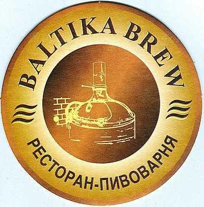 Меню пивного ресторана Балтика Брю (Baltika Brew) на Большой Морской улице
