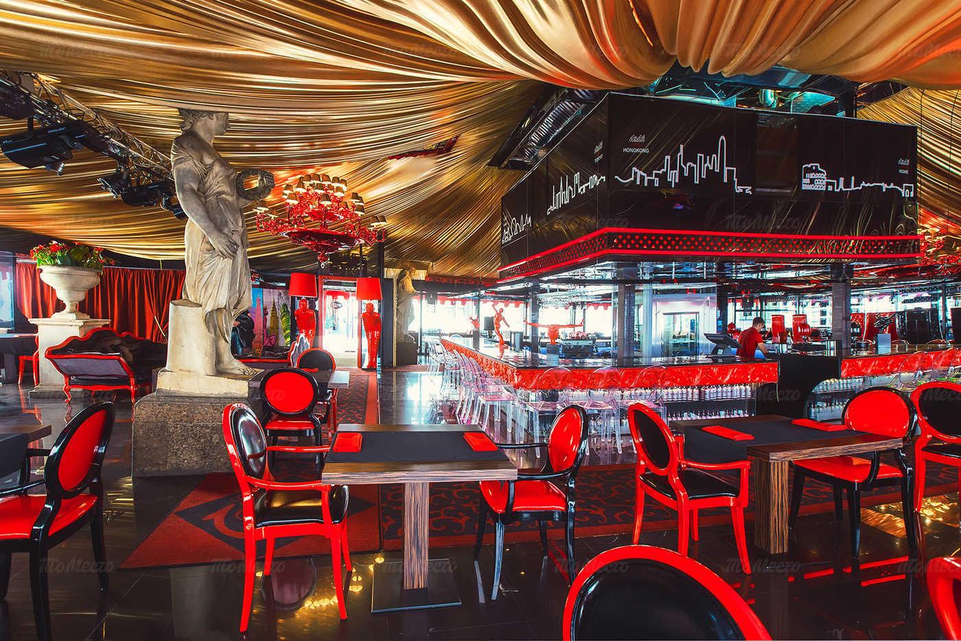 Меню бара, ресторана Глосс Кафе (Gloss cafe) на Невском проспекте
