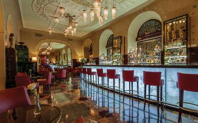 Банкетный зал бара Лобби-бар на Михайловской улице фото 2