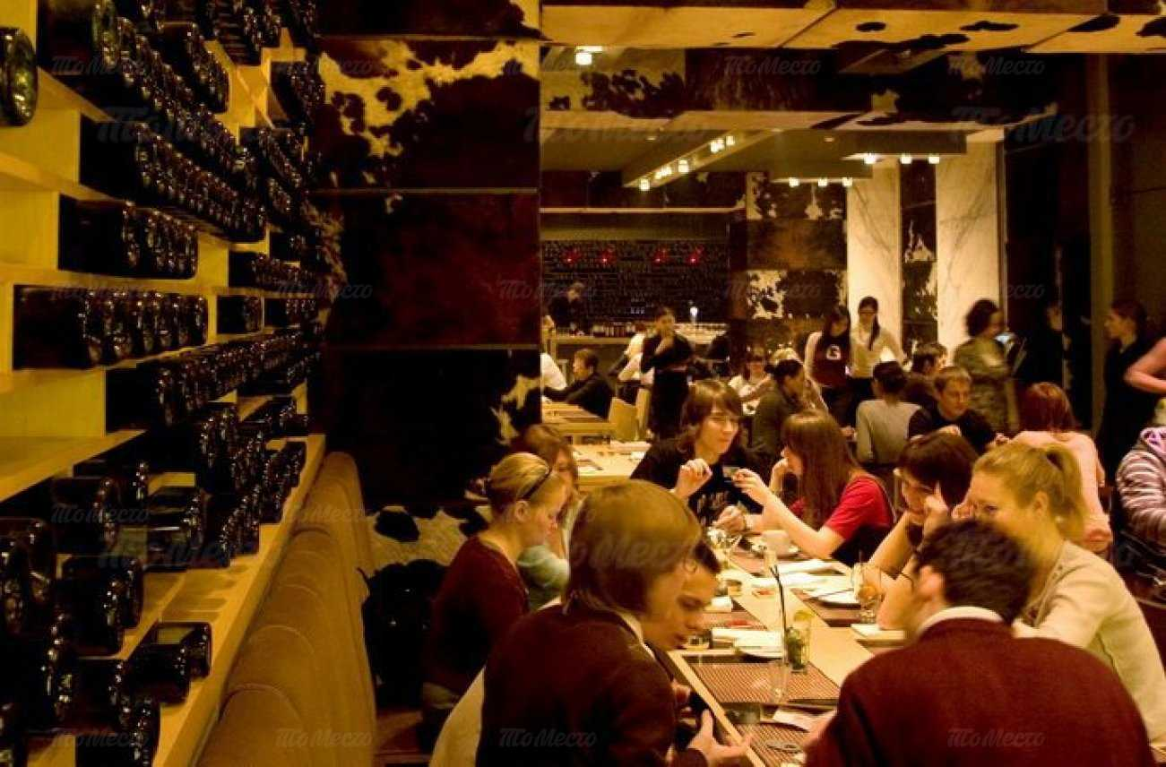 Меню ресторана, стейк-хауса Коровабар (Korovabar) на Караванной улице