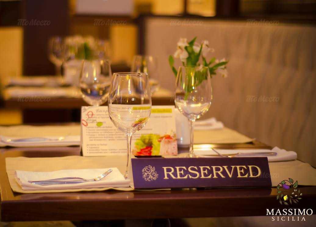 Ресторан Massimo (Массимо) на Большой Морской улице фото 2