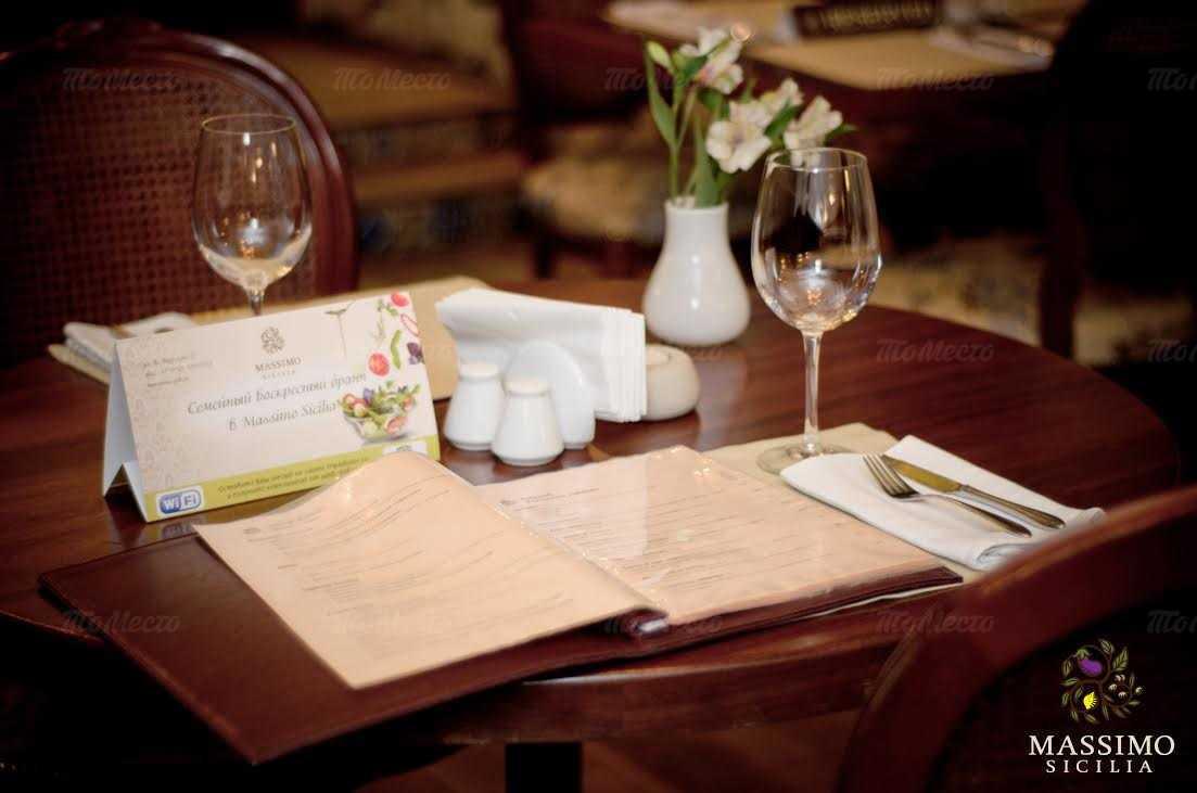 Ресторан Massimo (Массимо) на Большой Морской улице фото 3