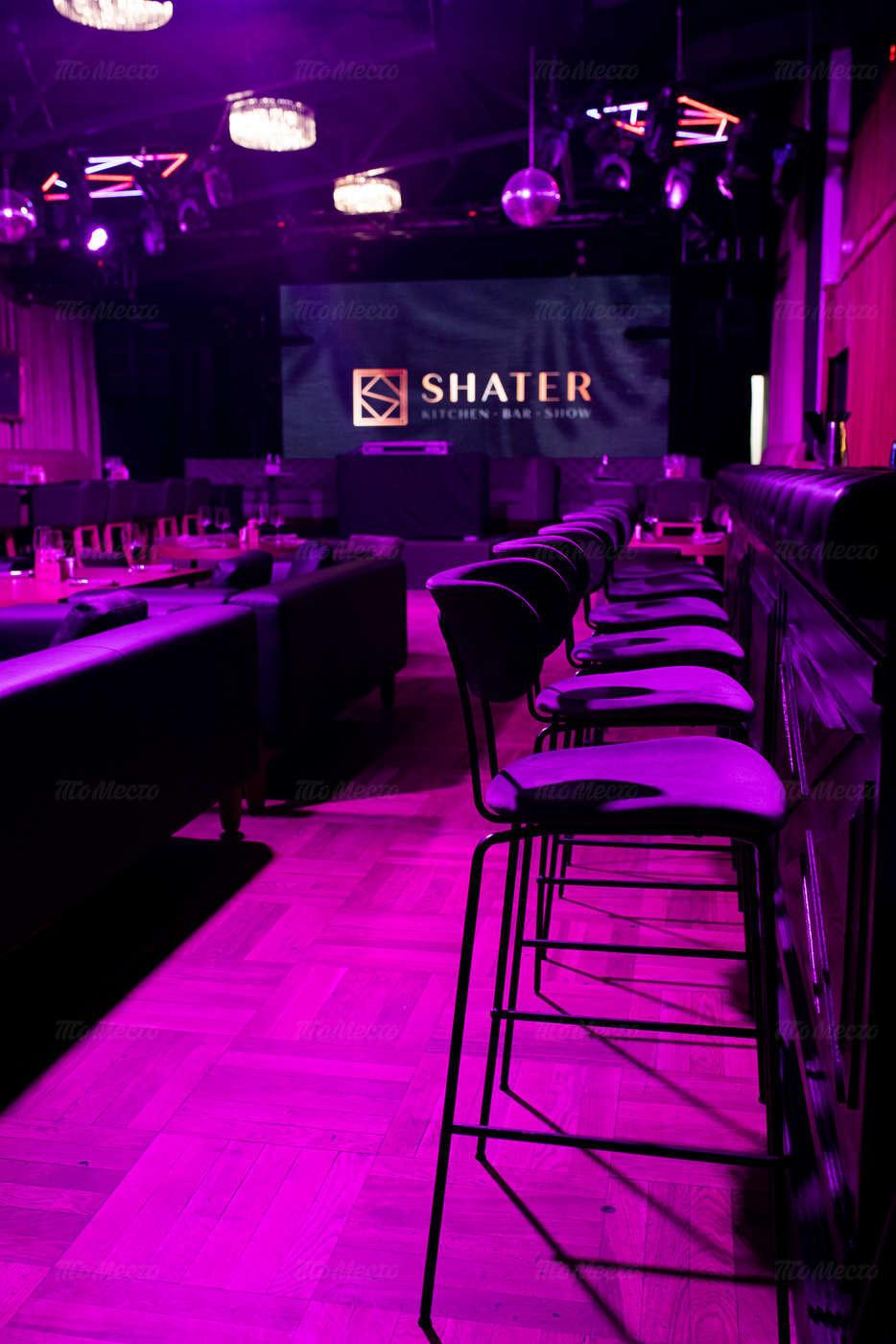 Ресторан Шатер 2.0 (Shater) на Итальянской улице фото 19