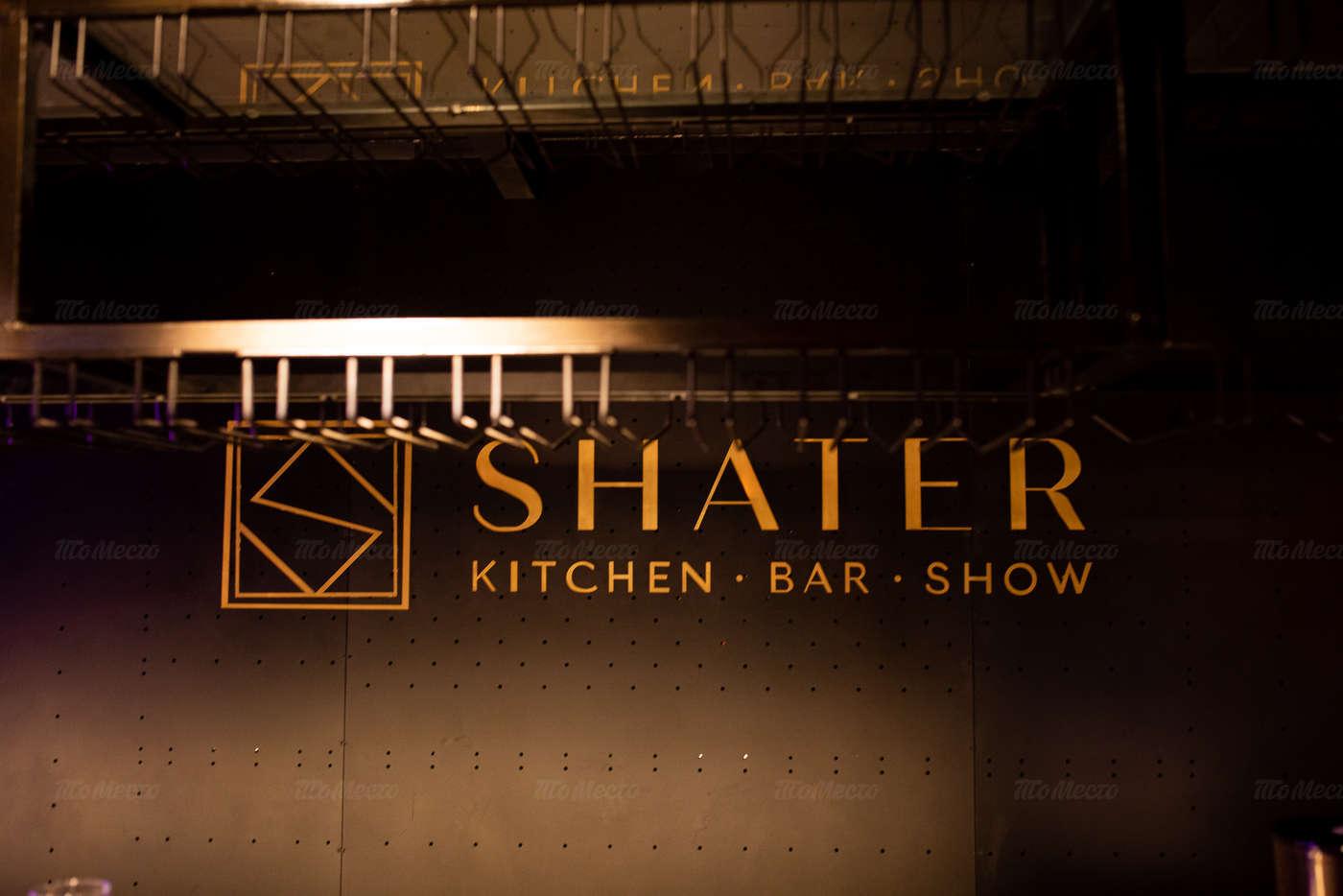 Ресторан Шатер 2.0 (Shater) на Итальянской улице фото 20