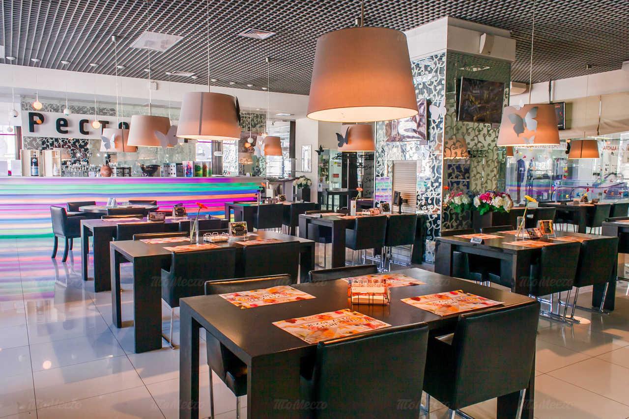 Меню бара, ресторана Sasha's RestoBar на улице Марата