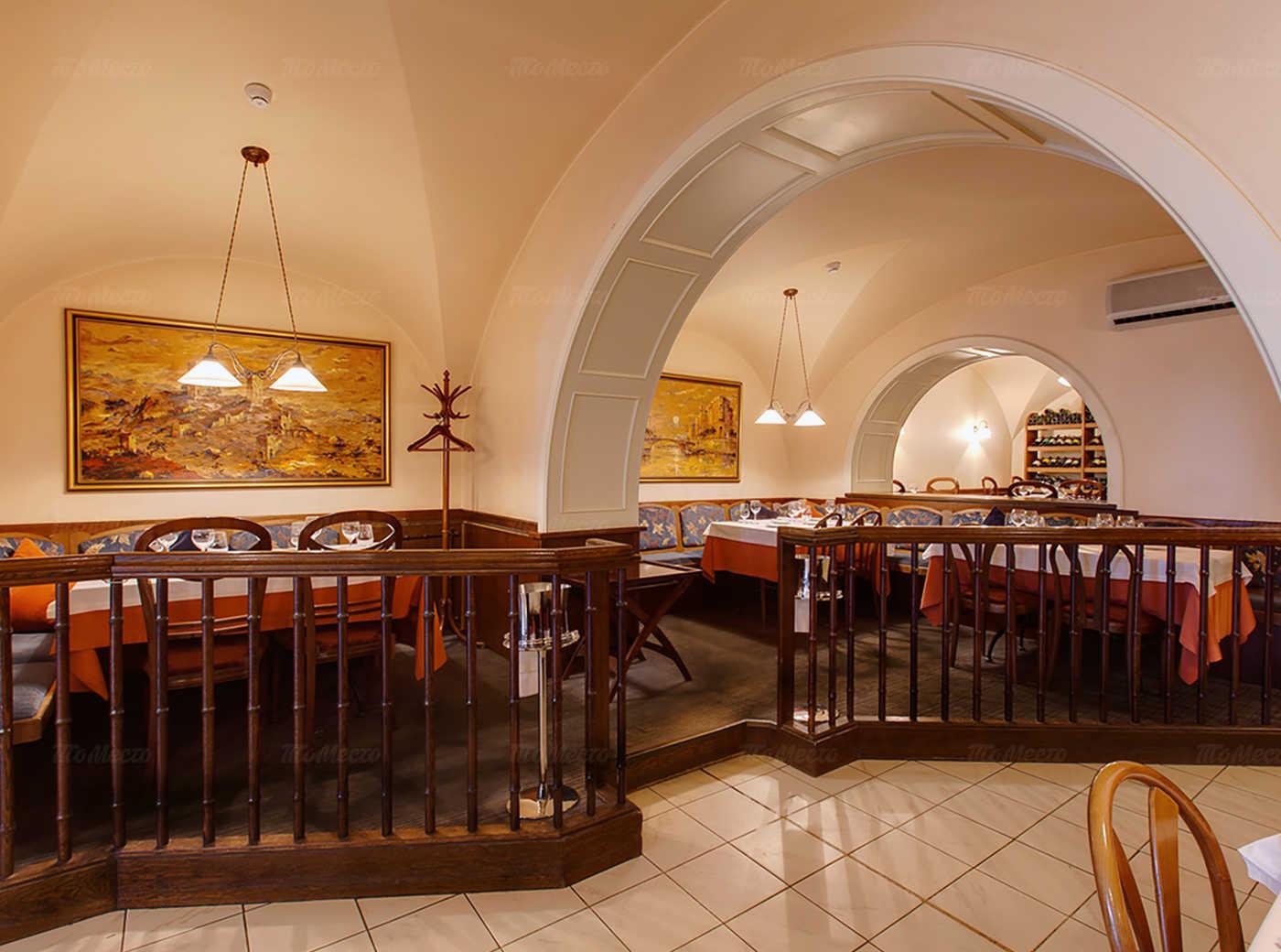 Ресторан Абрикосов на Невском проспекте фото 6