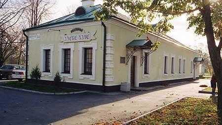 Меню ресторана Алекс Хаус (Alex House) на Санкт-Петербургском проспекте